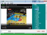 直播狗国内外体育赛事直播客户端 v2.0 绿色版