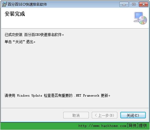 seo快速排名软件_seo快速排名软件网址