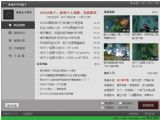 Dota2多玩盒子官方版 v1.2.2 安装版