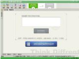 网页图片批量下载专业版(Imagebox)64位 v5.4.0 安装版