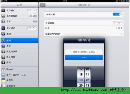 《金克斯升空》无限刷每日奖励图文教程[多图]图片2_嗨客手机站