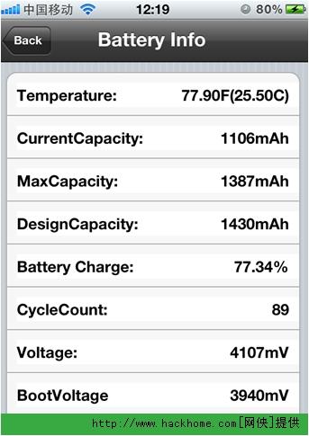 苹果IPhone4S电池寿命信息查看方法[图]