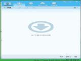 QQ旋风 官方免费版 v4.5 安装版