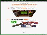 ���ձ����������ν�հ� V3.0.1 for Android