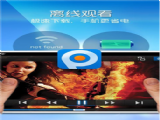 PPTV网络电视官网版 v3.8.0