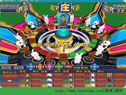 森林王国游戏机下载,森林王国游戏大厅官方版图片