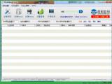 西部数码网站管理助手 v4.0.0 绿色版