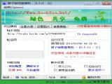 袜子贴吧盖楼机官网免费版 v3.7.2 绿色版