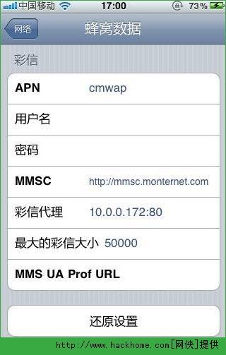 解决苹果IPhone4s美版来电短信不显示姓名及改名备份方法[图]