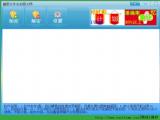 超级文件夹加密大师去广告破i解版 v14.3.19 by:1情8念