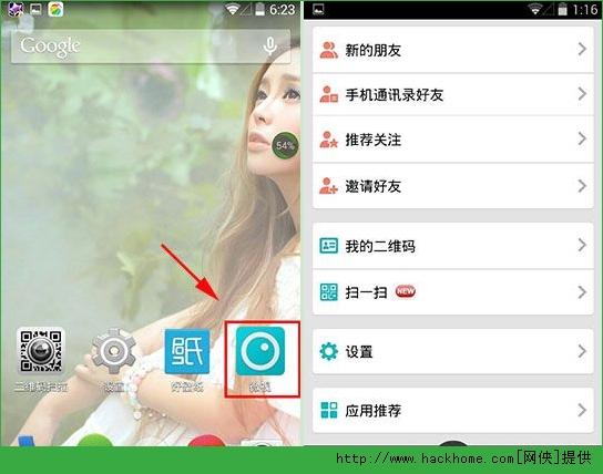 腾讯微视2.2下载app认证自助领38彩金绑定手机号码?腾讯微视绑定手机号图文教程[多图]