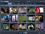 CBOX中国网络电视台(原CCTVBOX)去广告版 V3.0.2.2 绿色版