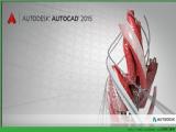 Autodesk AutoCAD 2015 简体中文版附有效注册机 安装版