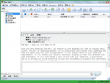 蝙蝠邮件客户端 The Bat! Professional 简繁体中文破i解版 v6.5.1 安装版