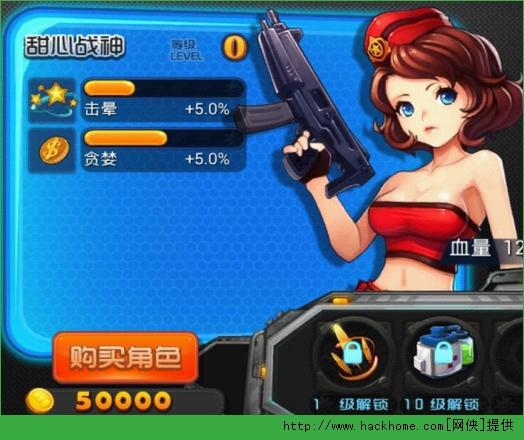 全民防线葫芦侠修改器刷分工具图3: