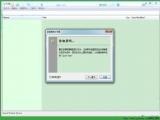 本地文件搜索软件(Hddb)官方版 v2.1.1 安装版