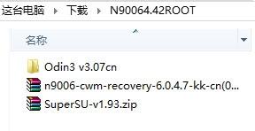三星 Note3升级4.42后root教程[多图]