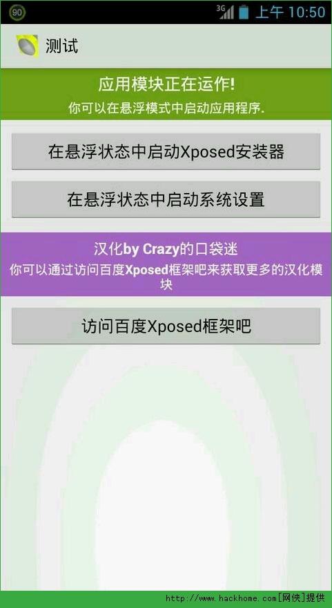 安卓手�C分屏多窗口�D文教程 可以�你在玩游�虻�r候做其他事[多�D]�D片8