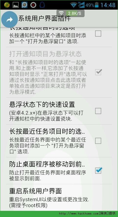 安卓手�C分屏多窗口�D文教程 可以�你在玩游�虻�r候做其他事[多�D]�D片9