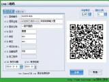 CAD���ƶ�ά�� ���ƶ�ά�� For AutoCAD2004-2014 ��Ѱ� v1.0 ��ɫ��