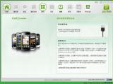 中兴手机助手pc电脑版 v2.0.1.13 安装版