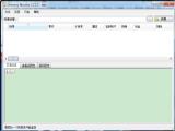 监视文件夹中文件 Directory Monitor 官方最新版 V2.9.3.1 免费版