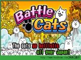 喵星人大战电脑Pc版(Battle Cats) v2.6.0