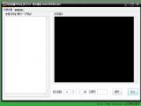 百度批量PING工具免费版 v2.x 绿色版