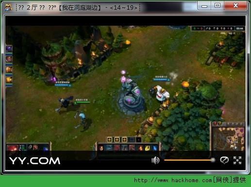 吾爱YY直播LOL频道神器免费版 V1.0 网侠电脑游戏站图片