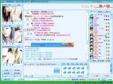 七喜视频社区2014官方版 v3.5.8 安装版