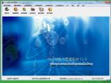 中小学图书管理系统破解版 v3.0 安装版