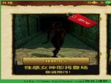 神庙逃亡2叶问电脑PC破解版 v1.9.7