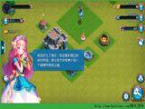 龙骑帝国PC电脑版 V1.4.0