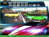 狂野飙车8:极速凌云无限金币破解电脑版  (含数据包) v2.3.3
