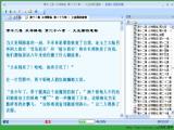 美捷小说阅读器 v2014 安装版