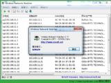 查看无线网络用户软件(Wireless Network Watcher)汉化版  V1.71 绿色版
