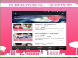 同城热恋网pc电脑版 v4.2.3