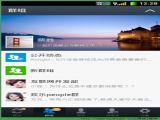 酷云官网电脑版 v6.01.001.20140129