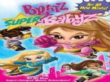 街头美少女:超级宝贝(Bratz:Super Babyz) 硬盘版