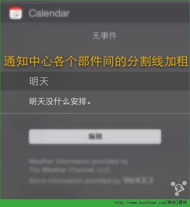 苹果iphone5升级到iOS8.0使用体验评测小记![多图]图片8