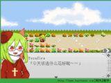 灰色庭园中文免安装硬盘版 v1.05