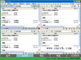 云锁服务器安全官网最新版 v1.0 安装版