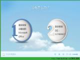 EPPT幻灯片辅助设计软件 V3.2.1 安装版