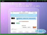 摩擦软件pc电脑版 v1.8.0