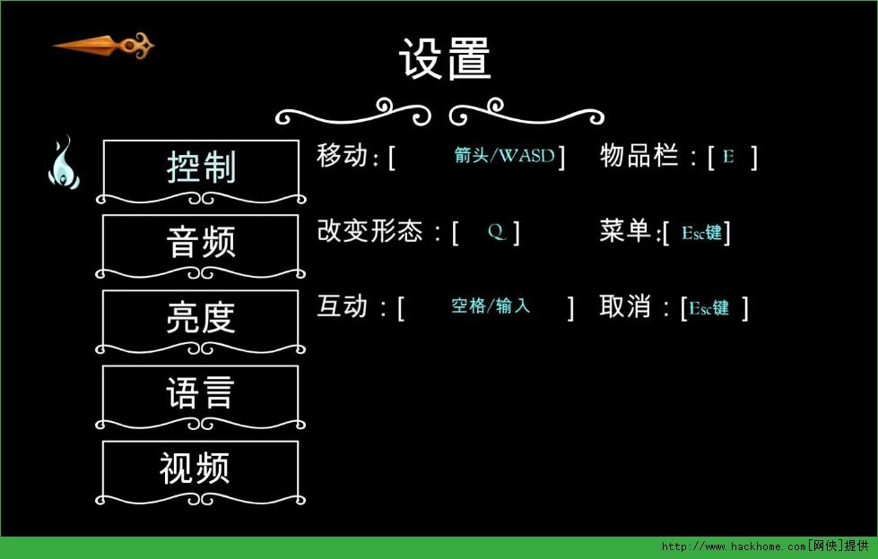 灵界女孩 简体中文免安装版图2: