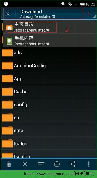 安卓数据包手机直装图文教程[多图]图片4