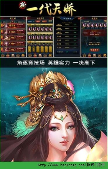 新金瓶梅ol官网安卓版 v1.4.