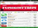 联想乐商店官网pc电脑版 v6.10.20.88