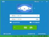 ID企业办公软件 v3.3.1.10091 安装版