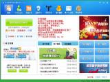 旺宝免费淘宝刷收藏软件官方免费版 v3.3.7 绿色版